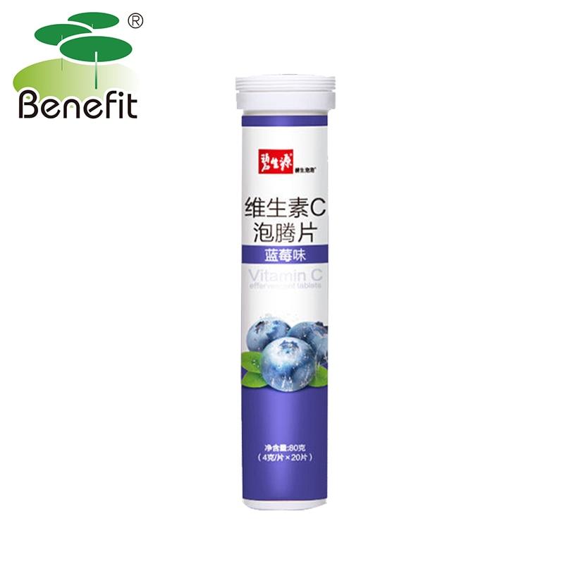Vitamin C effervescent tablets Blueberry Drinks