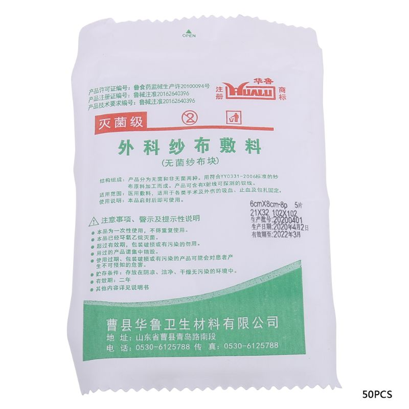 50Pcs Sterile Gauze Pads 3x3'' Non-Stick Absorbent Cotton Swabs Health