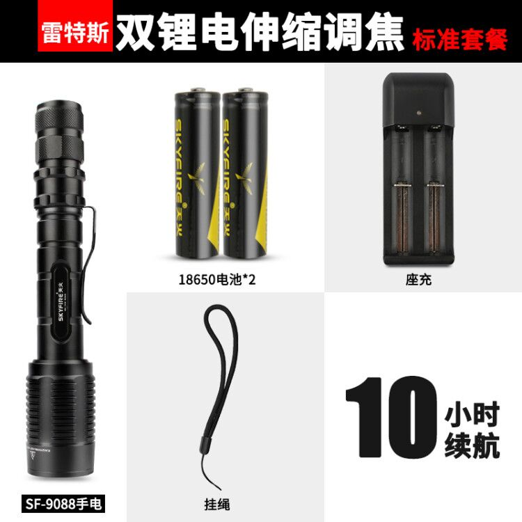 Outdoor Portable Flashlight Camping Military Tactical Waterproof Multifunction Flashlight Linterna Led Lighting Torches DB60SD enlarge
