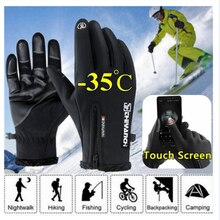 Autumn And Winter Zipper Outdoor Sports Riding Gloves Warm Windproof Waterproof Gloves Touch Screen