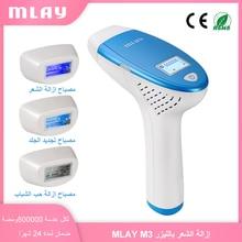 MLAY M3 Laser Hair Removal Malay IPL Depilador a laser Photoepilator Electric Epilator 500000 Flashe
