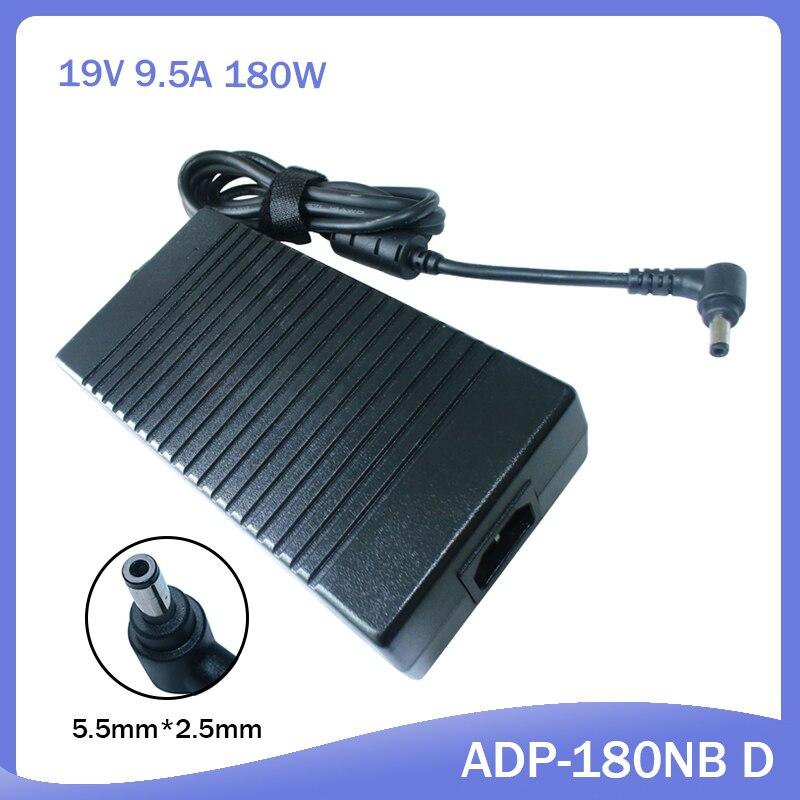 19,5 V 9.2A 180W AC Adapter Für Laptop Ladegerät MSI GT70 2OC-059US GX70 3CC-097AU GT60 2PE-1055CN ADP-180NB BC5.5x2.5mm