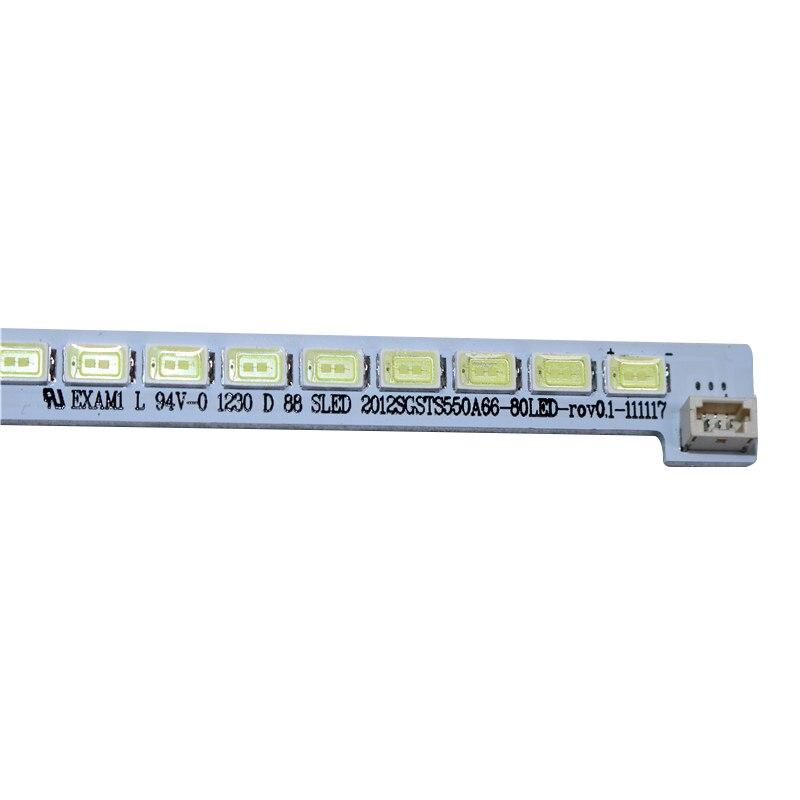 5PCS 676mm LED Backlight Lamp strip 80led For LCD TV LTA550HQ22 550HQ20 LE55A700K LED55X5000D LJ64-03515A STS550A66-80LED-REV0.1 enlarge