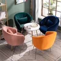 customized modern minimalist single sofa chairs balcony nordic simple modern luxury small apartment lazy bedroom leisure chair