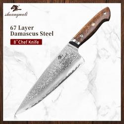 8 Polegada faca de cozinha do chef utilitário 67 camada aço damasco kramer facas chef japonês cozinhar cutelo faca do chef