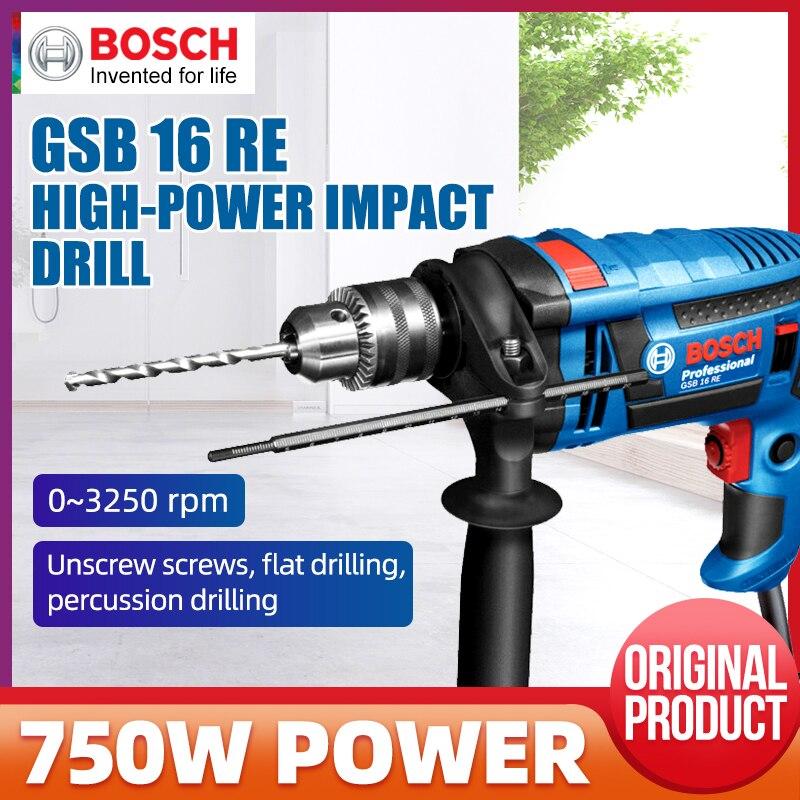 Bosch электроинструменты GSB16RE высокомощная Бытовая Ударная дрель промышленного