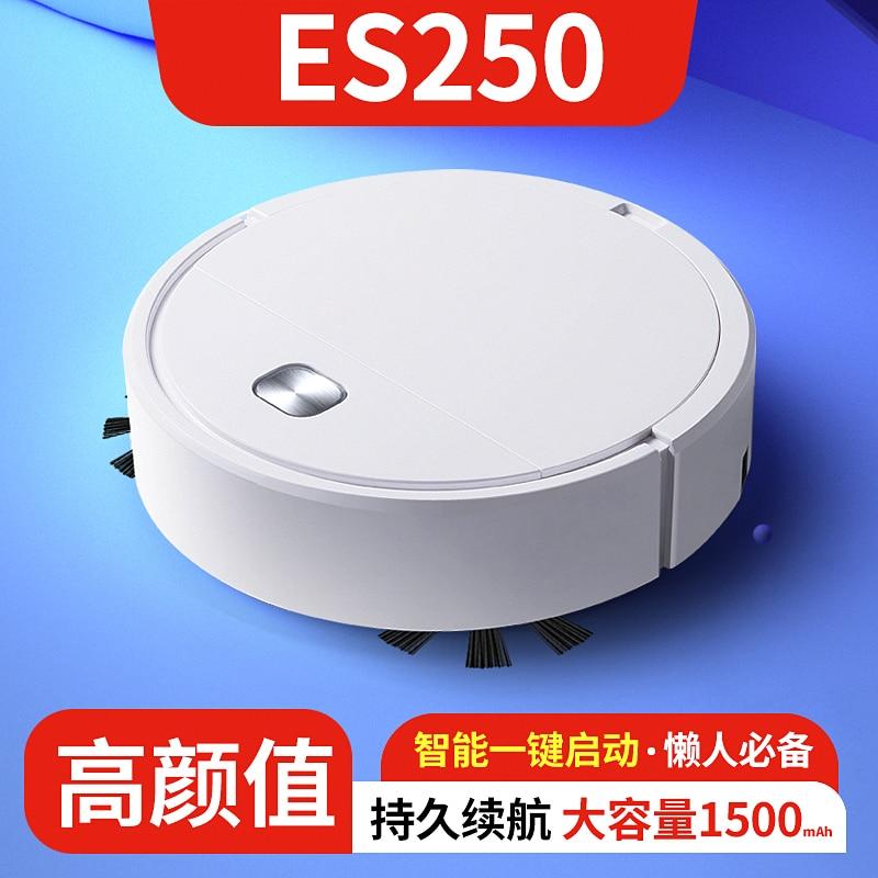 New International Cross-border Office family must-have intelligent floor sweeper vacuum sweeper floor sweeper three-in-one robot