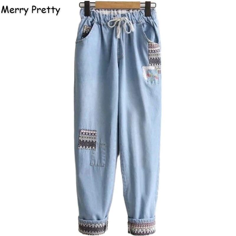 Pantalones de mezclilla para mujer, pantalones vaqueros con bolsillos con bordado para niña, novedad de primavera 2020, pantalones holgados casuales de cintura alta, MERRY PRETTY