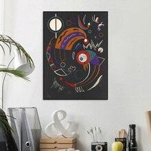 Wassily Kandinsky comettes   Peinture murale à lhuile, impression de lithographie originale sur toile pour décoration du salon
