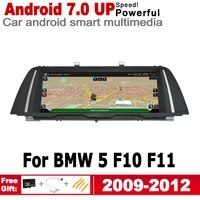10 25 hd screen stereo android 7 0 up car gps navi map for bmw 5 f10 f11 20092012 cic original style multimedia player radio
