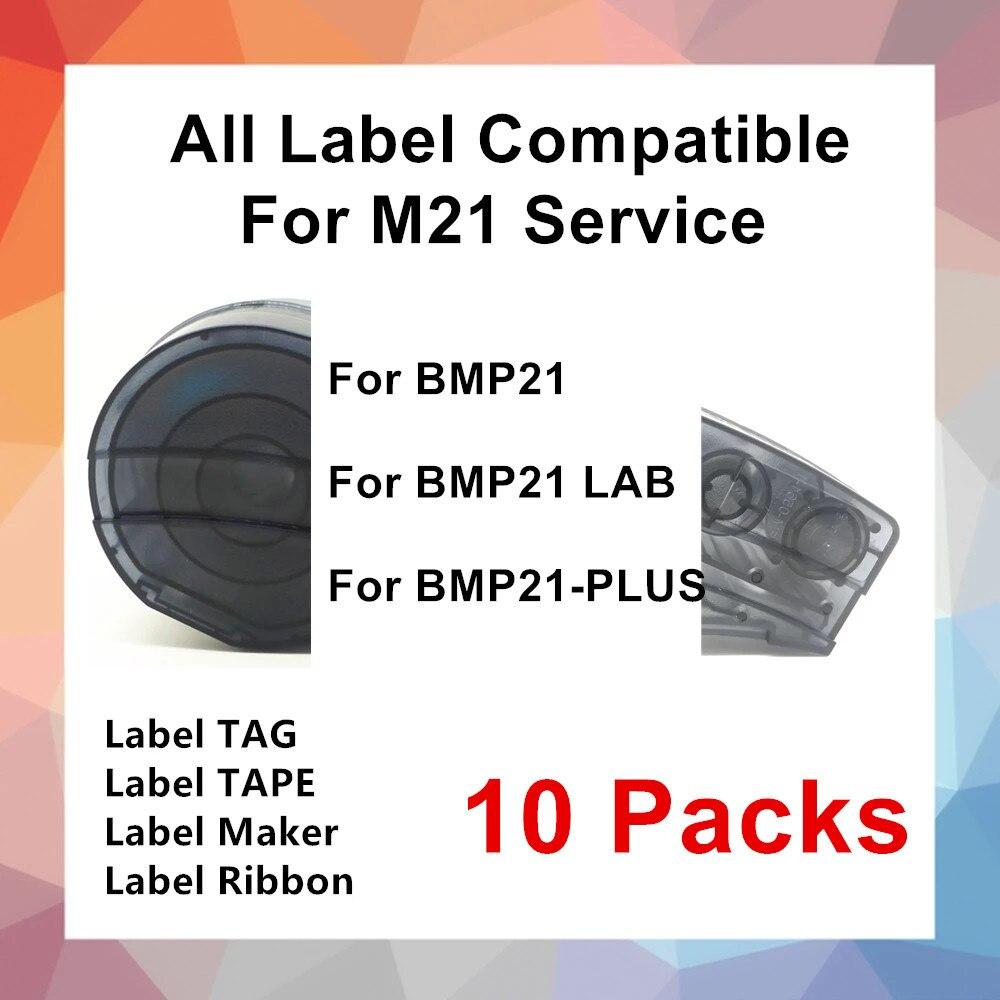 10PK تسميات M21-750-427 M21-750-595 M21-500-595 M21-250-423 التسمية خرطوشة ل BMP21 ، BMP21-PLUS ، BMP21-LAB طابعة علامة