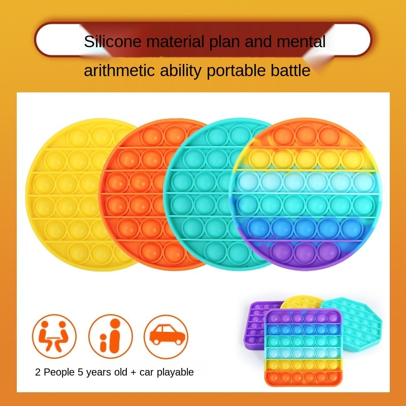 GAMPORL Funny Push Bubble Fidget Antistress Toys Autism Needs Squishy Stress Reliever Toys Adult Kids Popit Fidget Sensory Toys enlarge