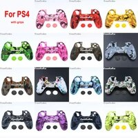chenghaoran 1pc 15colors camouflage color silicone skin protective case cover for ps4 controller joystick stick grips caps