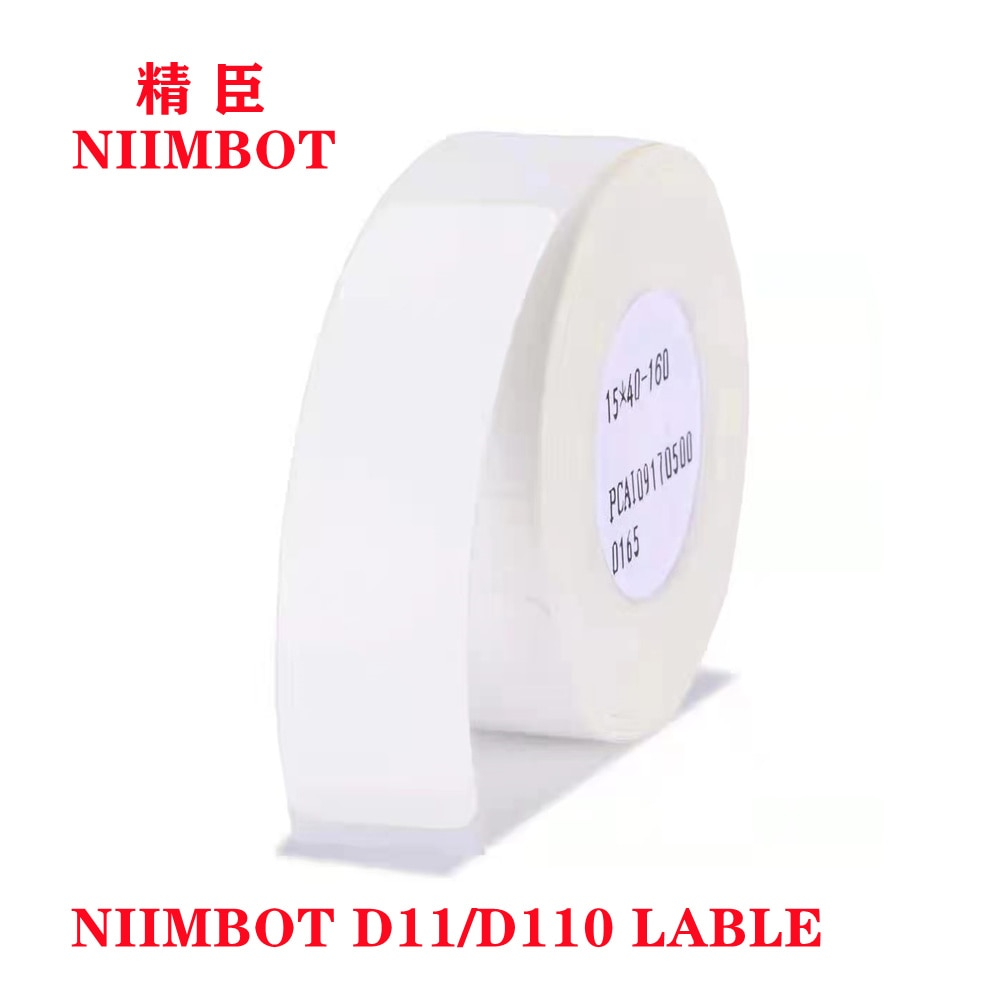 Портативный беспроводной принтер Niimbot D11/D110, лазерная струйная печать этикеток, Bluetooth, хлопковая Акварельная бумага, объемный карман