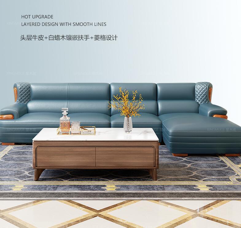 Sofá de cuero nórdico capa superior de piel de vaca Cuero simple arte sofá Esquina de salón conjunto de madera sólida