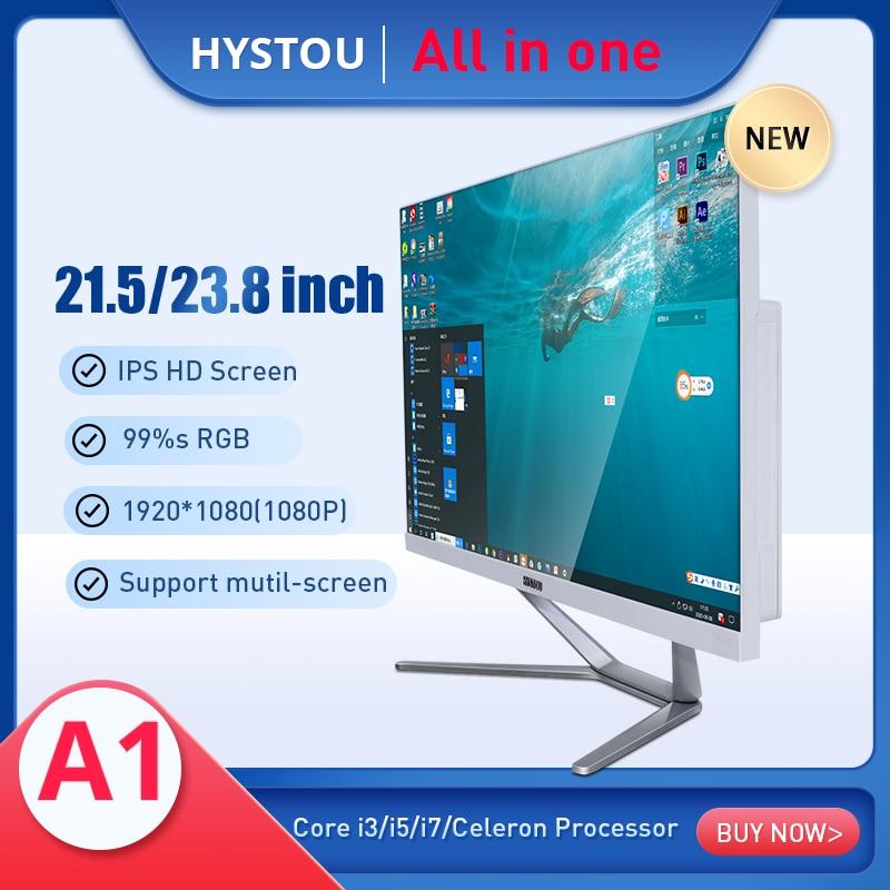 hystou моноблок настольный сенсорный экран 23,8 inch монитор intel core i3 i5 i7