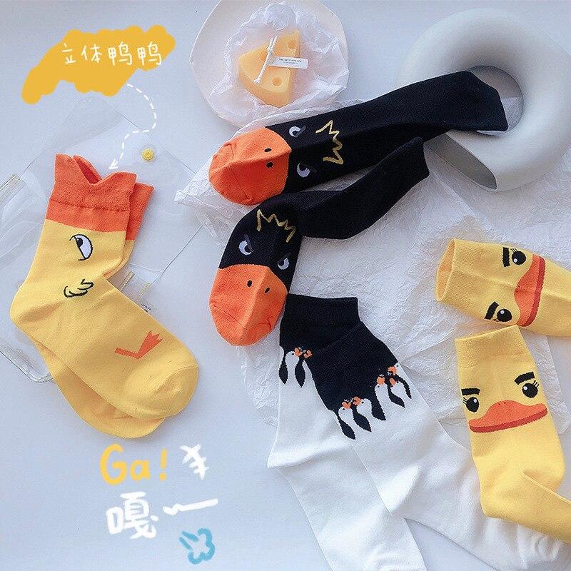 Woman funny cartoon little yellow duck socks cute fashion happy woman socks 4 color kawaii animal woman cotton socks woman