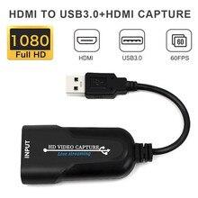 فيديو صغير بطاقة التقاط الصوت والفيديو USB 3.0 HDMI فيديو المنتزع سجل صندوق دي في دي كاميرا HD كاميرا تسجيل البث المباشر لعبة PS4