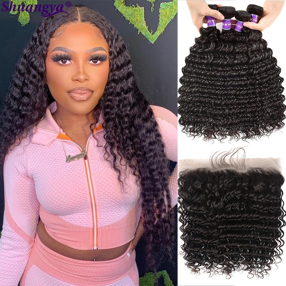 Deep Wave Bundles withFrontal Brazilian Hair Bundles with Closure 5x5 HD Lace Closure Remy 100% Human Hair Bundles with Frontal