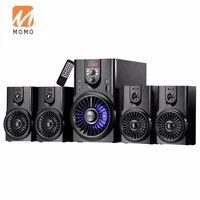 high power with ac dc super bass 4 1 speaker system full function bluetooth altavoz computer ce fcc rohs certificate