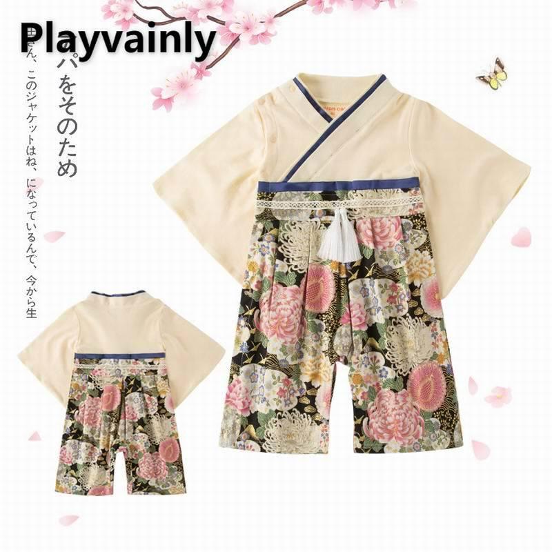 Baby Boy Romper 2021 New Floral print kimono Long Sleeve Cotton Romper Toddler Clothing E12511