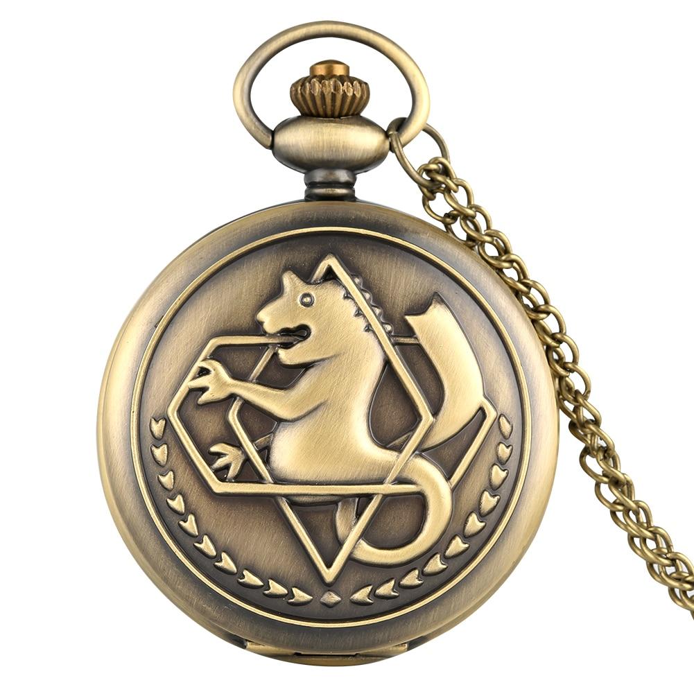 Бронзовая японская анимация Стальной алхимик тема кварцевые карманные часы ожерелье брелок цепь антикварные часы Подарки для детей мужчин