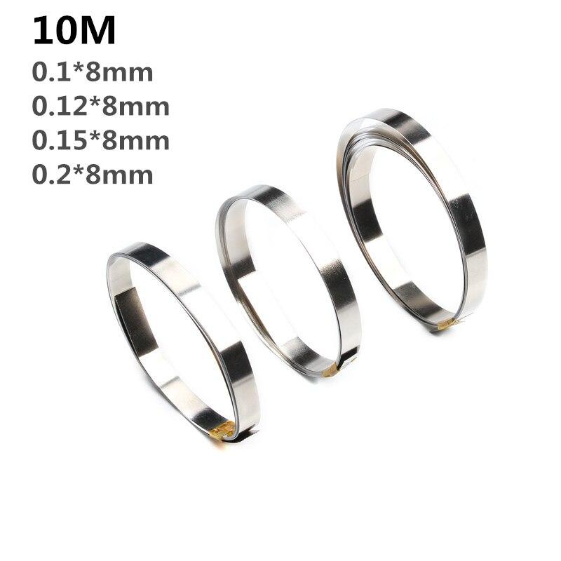 10 м 8 мм x 0,1/0,12/0,15 никелевая лента для Li 18650 батареи точечной сварки совместима с точечной сваркой
