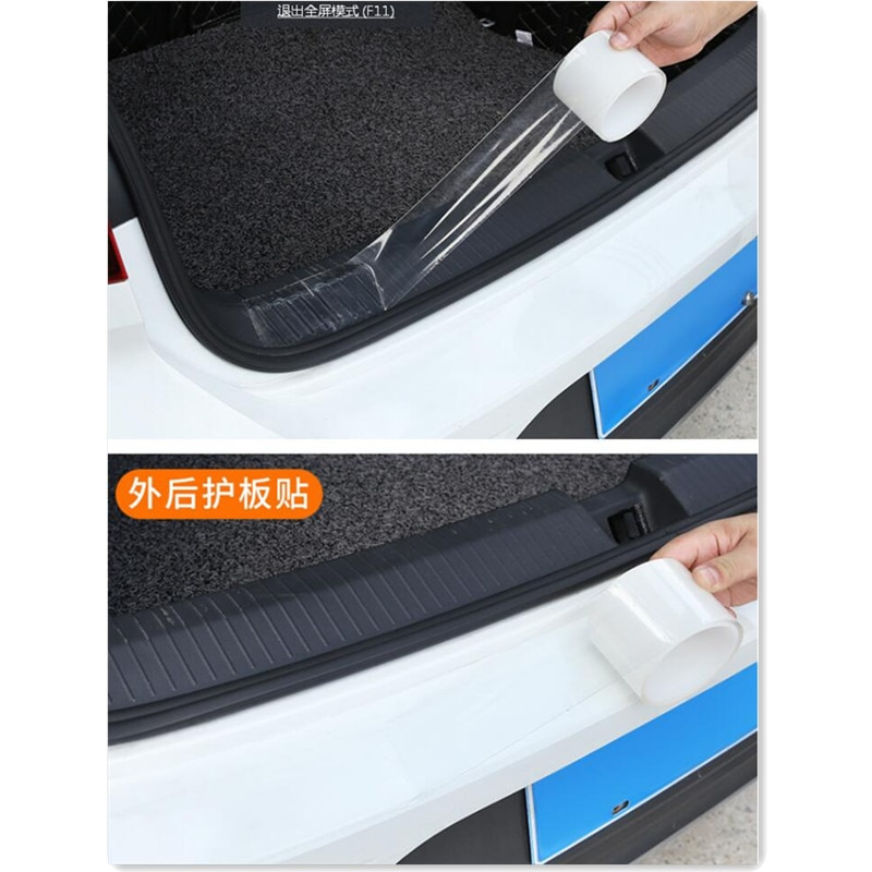 new hot Car Stickers Car Door Strip Guard edge protector FOR land cruiser 200 toyota camry prado 120 mazda cx5 priora haval f7