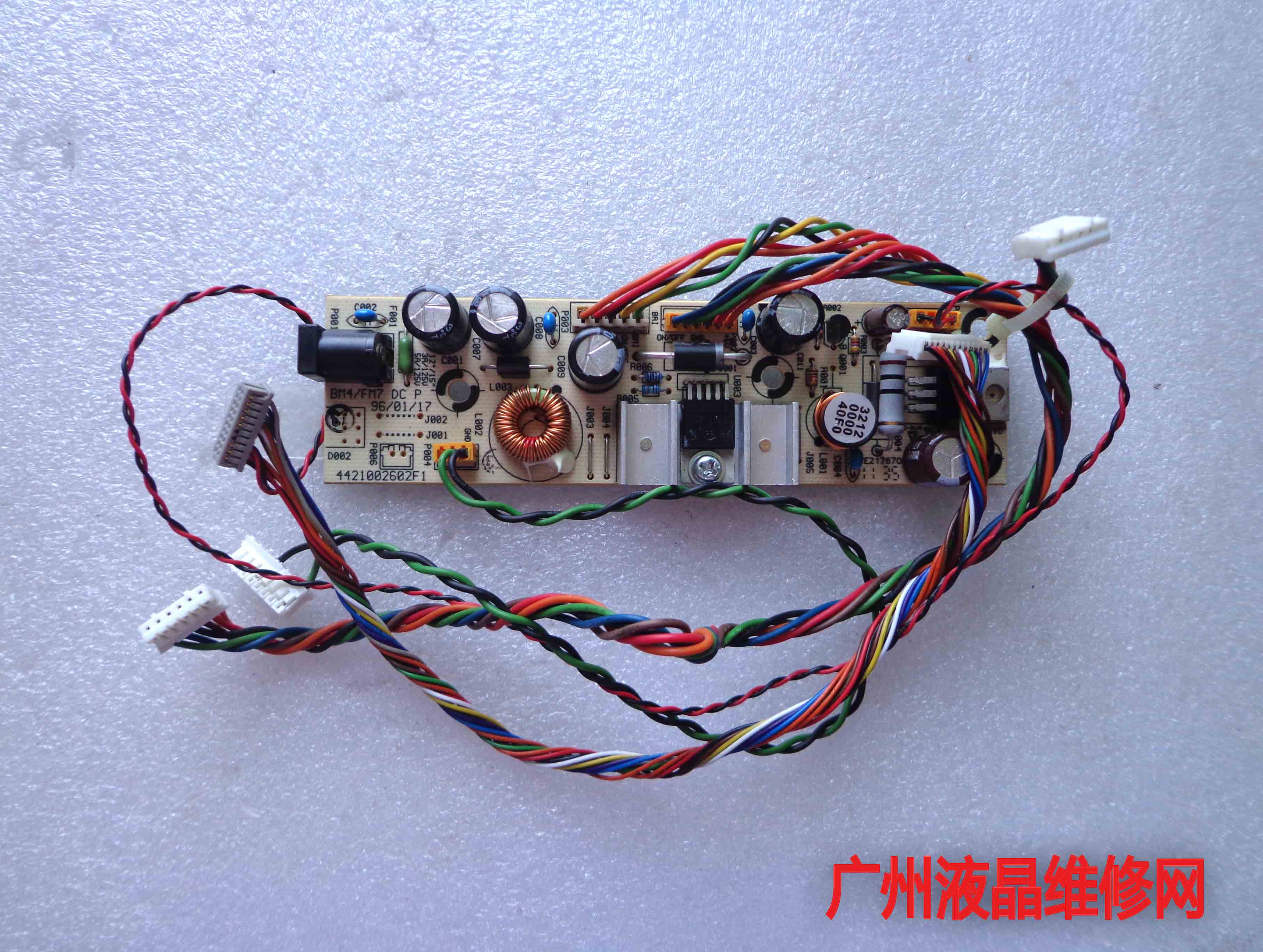 ET1739L-9CWA power supply board 17 inch plate with 4421002602F1