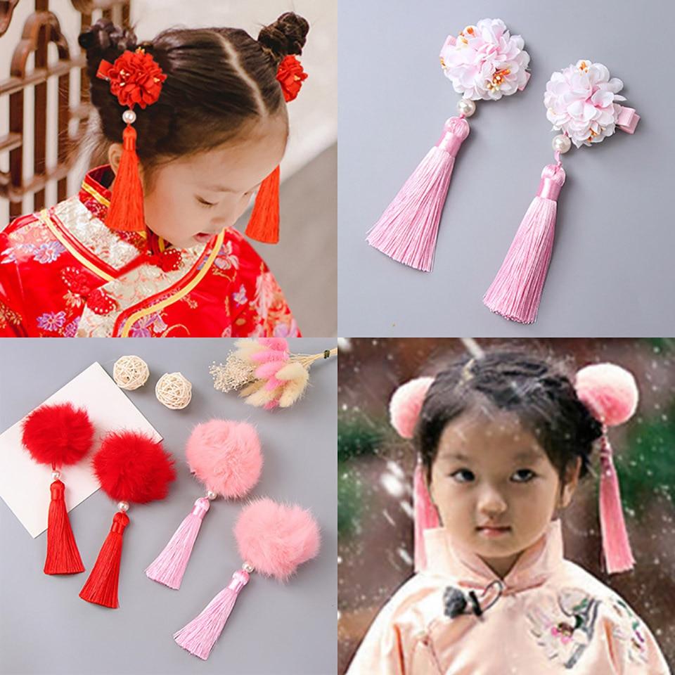 La antigüedad borlas China horquilla flor Hanfu tocado niños niña pelo de la princesa flor adornos