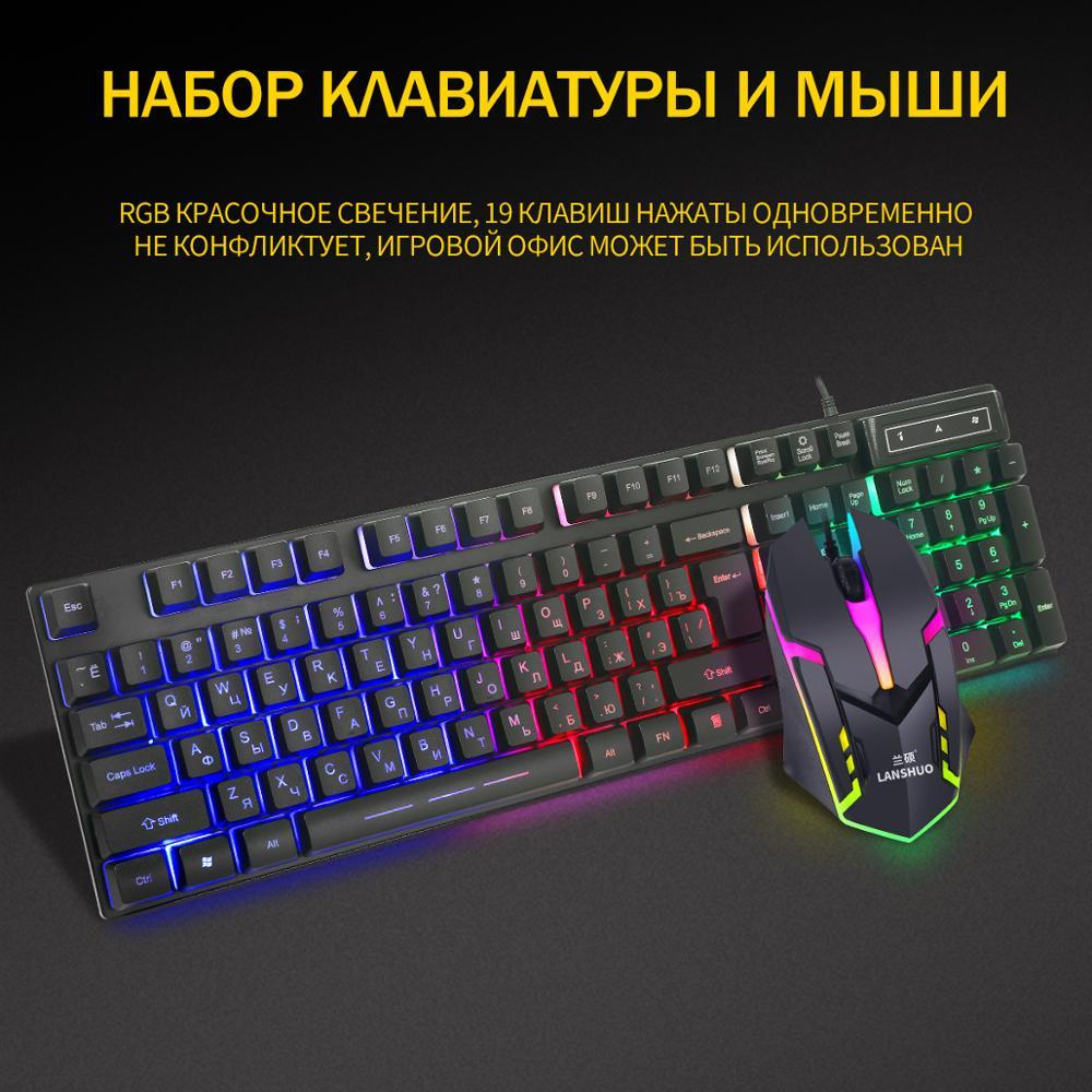 مجموعة لوحة مفاتيح وماوس روسي ، USB ، ملون ، مضيء ، لأجهزة الكمبيوتر المكتبية والمحمولة
