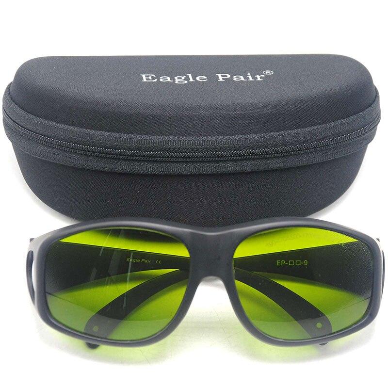 OD5+ YAG Diode Laser Protective Goggles 1064nm 808nm 810nm 904nm 980nm 1310nm 1550nm CE Eye Protection Safety Glasses laser protection goggles safety glasses f 980nm 1064nm ir infrared yag lazer