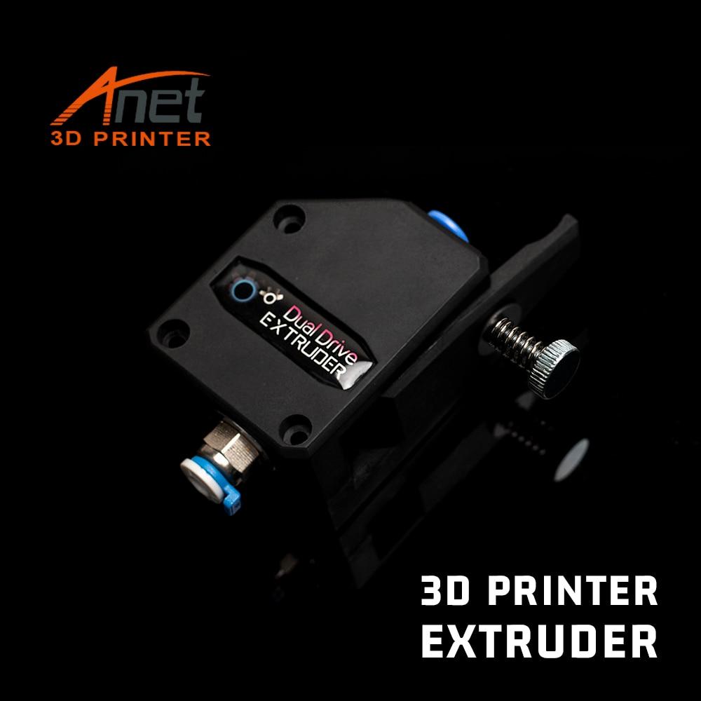 Peças de Impressora Filamento para Fonte Extrusora para 3dupgrade Extrusora Clone Dupla Unidade 1.75mm Aberta Faça Você Mesmo Impressora 3d Bmg