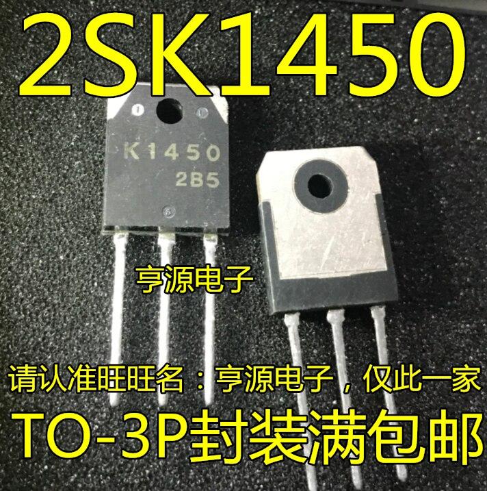 5 peças 2SK1450 K1450 TO-3P