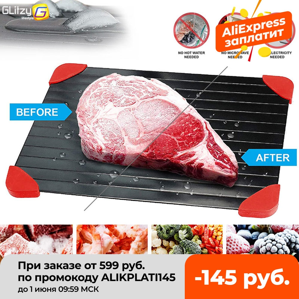 aliexpress.com - Fast Defrosting Tray Thaw Frozen Food Meat Fruit Quick Aluminum Alloy Steel Plate Board Defrost Kitchen Gadget Tool