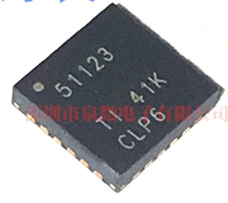 5 pçs/lote 100% Novo 51123 TPS51123 TPS51123RGER QFN-24 Chipset