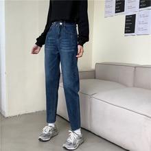High Waist Harem Jeans Women's 2020 Autumn New Wide