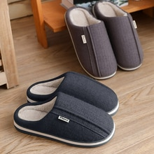 Simple Household Soft-soled Male Cotton Slippers Autumn And Winter Non-slip Indoor Women Shoes Casua