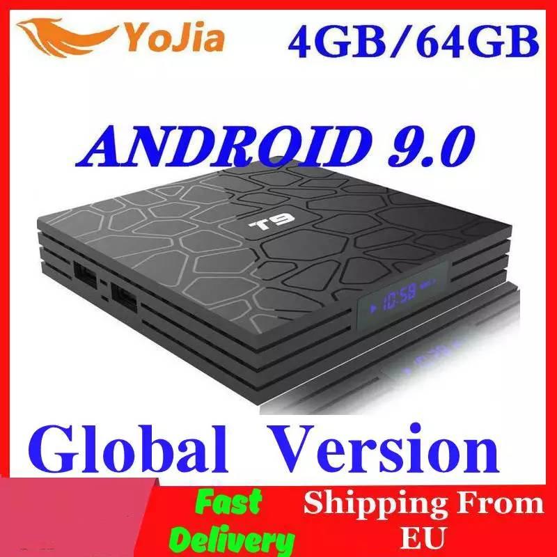 4GB RAM 64GB ROM Android 9.0 TV Box T9 RK3318 QuadCore USB 3.0 4K Set Top Box 2.4G/5G Dual WIFI 2G16G Smart Media Player