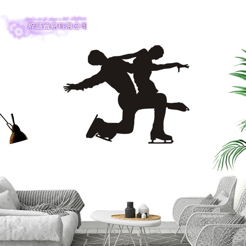 Pegatina de patinaje doble figura Pegatina esquí deportes carteles vinilo calcomanías de pared decoración de Pegatina Mural figura del coche Etiqueta de Patinaje