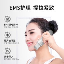 Ultrasonic gentle skin scraper multi-functional color light import and export beauty instruments for