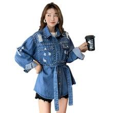 2020 lourd Rivet ceinture trous manteau ample Denim veste femmes Befree Harajuku Chaqueta Mujer grande taille Riverdale Yocalor Streetwear