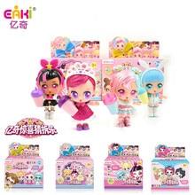 Original EAKI 2nd Generation New Surprise Doll Guess Demolition Bounce Doll Demolition Blind Box Toy diy LOL dolls for girls