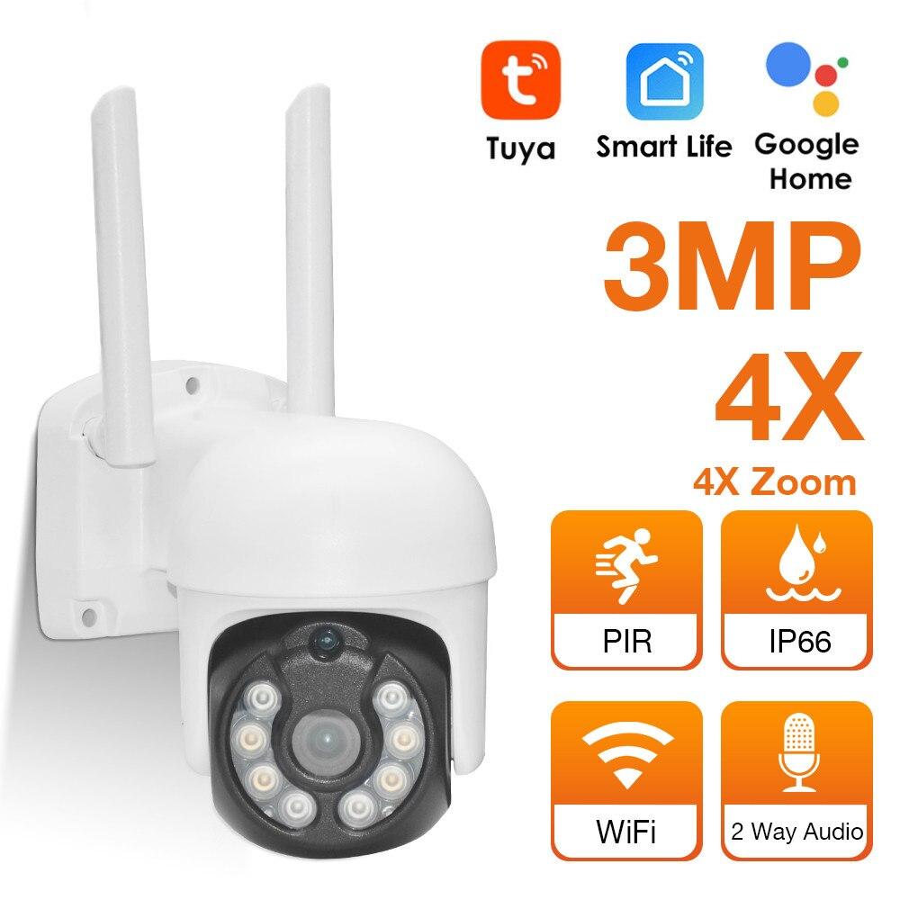 IP-камера Sdeter беспроводная уличная с поддержкой Wi-Fi, 3 Мп