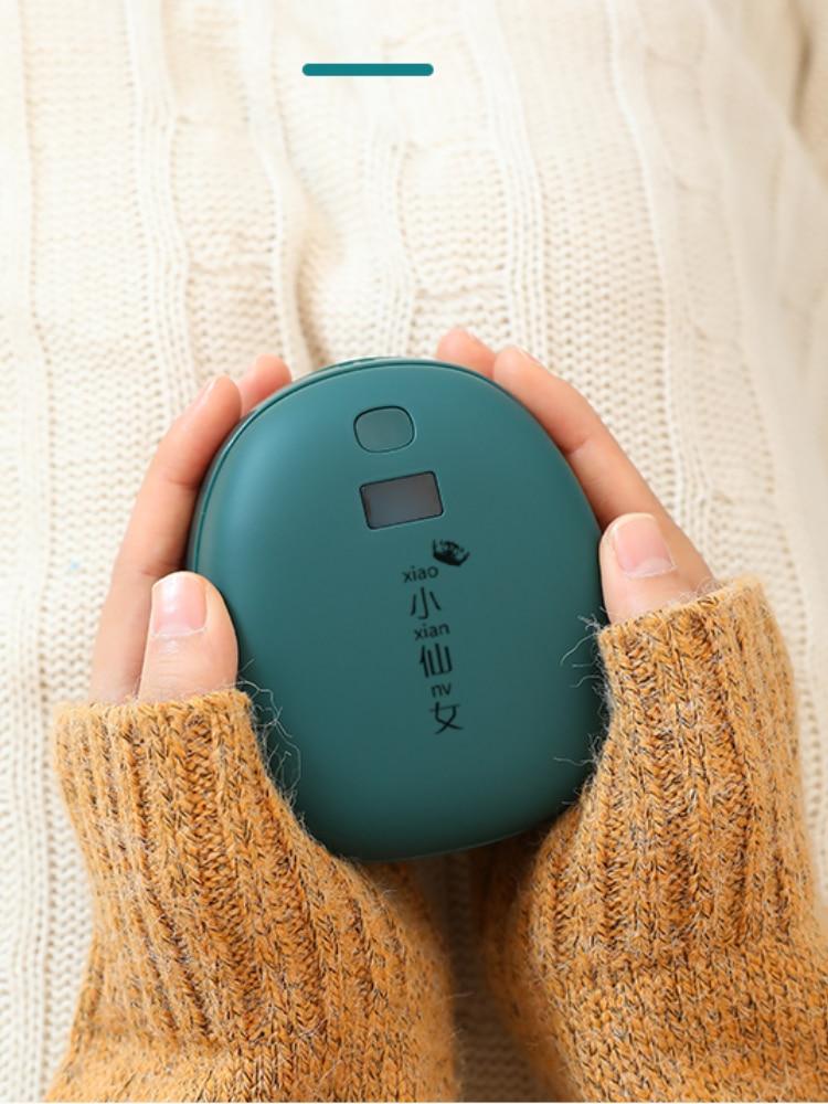 Charging Usb Hand Warmer Portable Small Winter Cute Power Bank Hand Warmer Reusable Rechargeable Aquecedor Body Warmer EB5NSB enlarge