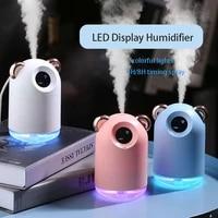Diffuseur dhuile essentielle et darome ultrasonique avec port USB  humidificateur dair mignon auriculaire  affichage de brouillard humide  pour la maison et la voiture  220ML  LED