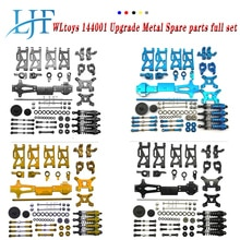 1:14 RC Car WLtoys 144001 Upgrade Metal Kit Spare parts full set C Seat Steering Cup Swing Arm Gears