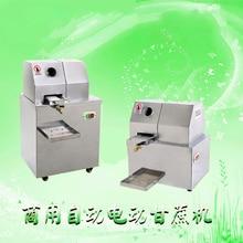 Machine électrique de jus de canne à sucre de bureau dacier inoxydable, presse-agrumes de canne-jus, broyeur de canne, Machine de presse-agrumes de boîte de sucre 220V