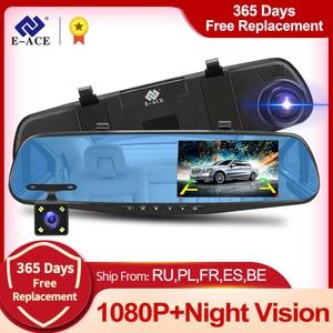 E-ACE 4,3 дюймовый автомобильный видеорегистратор, камера Full HD 1080P, автоматическая камера, зеркало заднего вида с Dvr и камерой, видеорегистратор,...