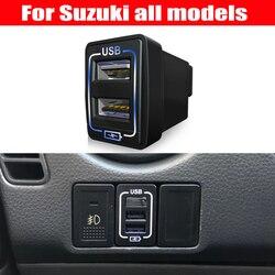 Para suzuki swift/ertiga/ciaz/igins carro universal usb carregador de carga rápida 2.0a 220v 2 porto usb2.0 carga do telefone